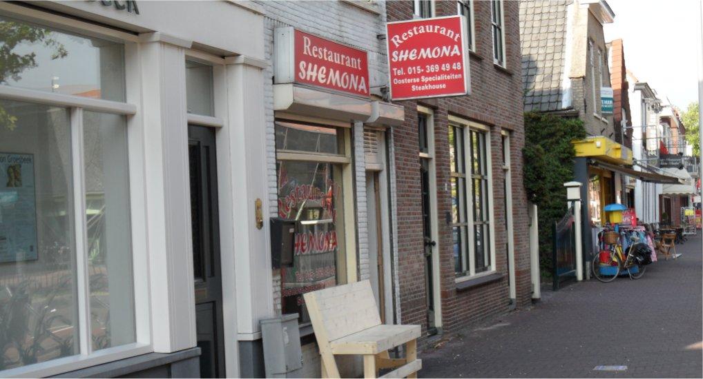 Shoarma Shemona 14 augustus weer open.
