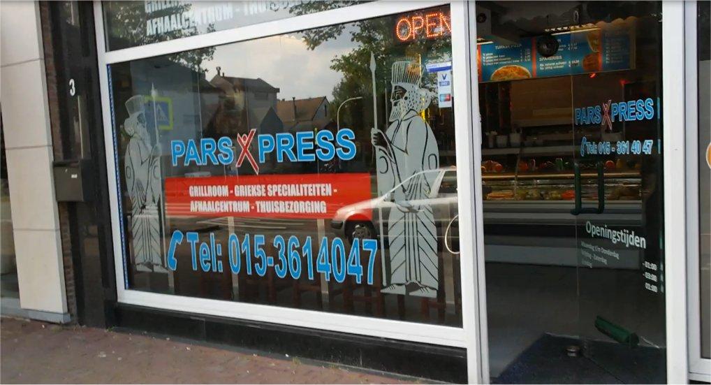 ParsXpress ook vanaf vrijdag open.