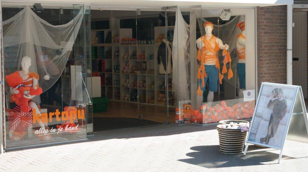 Wolwinkel Emmapark gaat voor Oranje.