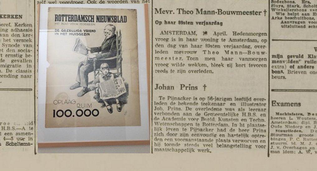 Expositie Johan Prins in bestuurscentrum.